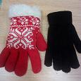 Отдается в дар Непарные перчатки взрослые на хм