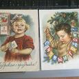 Отдается в дар открытки СССР худ. Гундобина. 2 шт