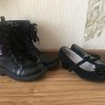 Отдается в дар Обувь для девочки 32 р-р