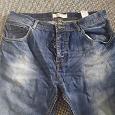 Отдается в дар мужские джинсы Pull&Bear