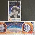 Отдается в дар СССР марки 1963 г. Терешкова, Быковский