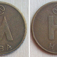 Отдается в дар Жетон метро