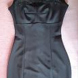 Отдается в дар Платье черное 40(xs)