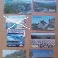 Отдается в дар магниты географические природа Челябинской области