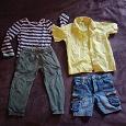 Отдается в дар Одежда на мальчика 92-98 см