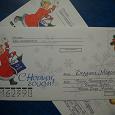 Отдается в дар конверты Дедушке Морозу