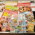 Отдается в дар Кулинарные журналы и книжки