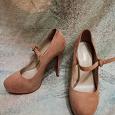 Отдается в дар Туфли женские 37 размера Dali Design