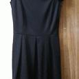 Отдается в дар Маленькое черное платье 44 размер