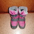 Отдается в дар Ботинки для девочки 31 размер