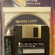 Отдается в дар Комплект для чистки CD-ROM