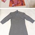 Отдается в дар Блузка и платье 46-48