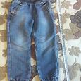 Отдается в дар Детские джинсы на 2-3 года.