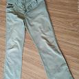 Отдается в дар Брюки а-ля джинсы мужские.