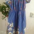 Отдается в дар Платье домашнее размер 42-44 Ивановский трикотаж