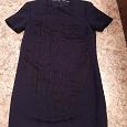 Отдается в дар платье — туника