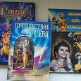 Отдается в дар Религиозная литература и диски