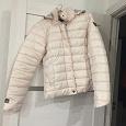 Отдается в дар Куртка женская утеплённая 40-42