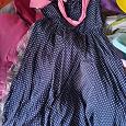 Отдается в дар Платье или сарафан 42-44 размер