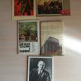 Отдается в дар Ленин в открытках