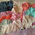 Отдается в дар Одежда ребенку на 1,5-2 года