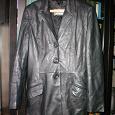 Отдается в дар Куртка кожаная женская 44 размер.