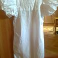 Отдается в дар Белое платье incity 42 р-р