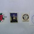 Отдается в дар Почтовые марки США в коллекцию