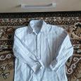 Отдается в дар Рубашка на мальчика 5-6 лет