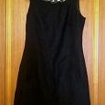 Отдается в дар Чёрное платье