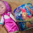 Отдается в дар Маша с приданным (кукла)