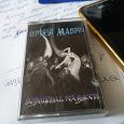 Отдается в дар Аудио кассета рок