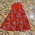 Отдается в дар новое платье 52 р-р