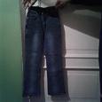 Отдается в дар дарю джинсы стрейч рост 145-147 см