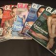 Отдается в дар Журналы Glamour 5шт 2015-2016