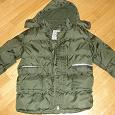 Отдается в дар Куртка на мальчика рост 122- 128