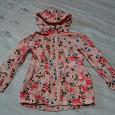 Отдается в дар Детская одежда на 3-4 года девочкам