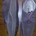 Отдается в дар Туфли мокасины женские 37 размер