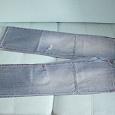 Отдается в дар джинсы мужские и женские