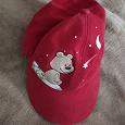 Отдается в дар детская кепка с медведем
