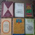 Отдается в дар Учебники -русский язык