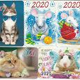 Отдается в дар Карманные календарики Кошки-мышки