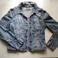 Отдается в дар Куртка джинсовая размер 46-48
