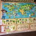 Отдается в дар Большая карта мира барни