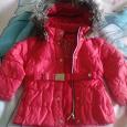 Отдается в дар Куртка (зима)