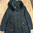 Отдается в дар Куртка женская размер 52-54 на тёплую зиму