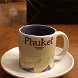 Отдается в дар Чашка Starbucks Phuket