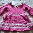 Отдается в дар Детские платья малышам