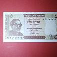 Отдается в дар Банкнота Бангладеша