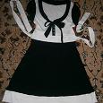 Отдается в дар Платье черно-белое